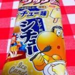 ガリガリ君リッチ シチュー味を食べてみた!