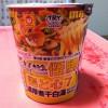 『本気盛(マジモリ)濃厚煮干し白湯』を食べてみた!