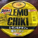 【塩レモン】味?『スーパーカップ1.5倍 レモン&チキン味』を食べてみた