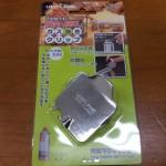 カセットボンベの廃棄処分に便利なグッズを見つけました!