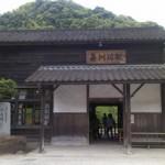嘉例川駅に立ち寄ってみました。