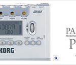 ギターエフェクター PANDORA PX5Dのご紹介
