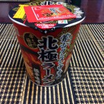 蒙古タンメン中本の【北極ラーメン】が待望のカップラーメンになったので食べてみた!