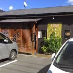 【食べログ】鹿児島市のラーメン昼の部で1位をキープしているお店【麺人 佐藤】